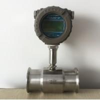 LWGY-B型电池供电涡轮流量计