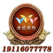 广西迪威环保科技有限公司