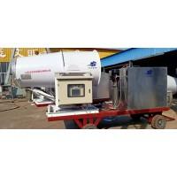 厂家供应采石场除尘净化设备 陕西电磁防爆射雾器