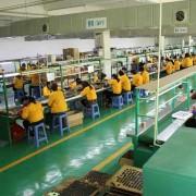 福建省大雨电子科技有限公司