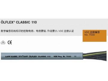 LAPP OLFLEX CLASSIC 110 柔性控制电缆