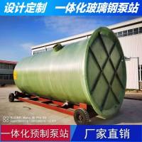 地埋式一体化预制泵站厂家直销用于工业污水处理